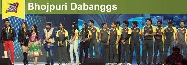 CCL 5: Bhojpuri Dabanggs Team Kits Official Logo 2015