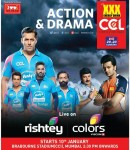 CCL Cricket 2015 Opening Ceremony Live Streaming Online Colors TV & Youtube Video