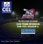 Revanta Developers acquires Sponsorship of Bhojpuri Dabanggs in CCL 2017