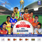 Win 1 Lac: CCL 2017 offers Super Fan Contest During Every Match