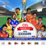 CCL 6 Super Fan Contest