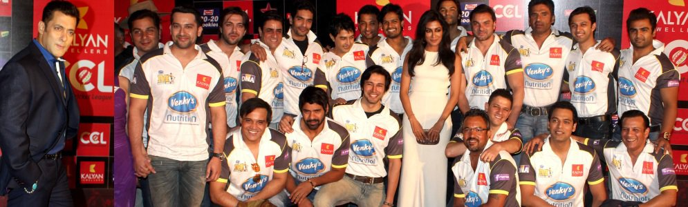 CCL 2015 Schedule: Celebrity Cricket League 5 Time Table, Fixtures & Venues