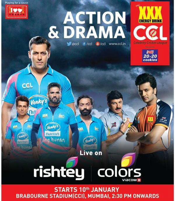 Celebrity cricket league games online