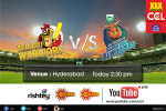 Karnataka Bulldozers vs Telugu Warriors Live Streaming: TW Won The Toss & KB Will Bat First