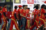 CCL 2017 Schedule, Dates & Time Table