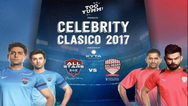 Celebrity Clasico 2017 Live Streaming