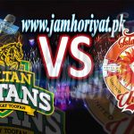 Multan Sultans VS Islamabad United  Dream 11 Team Match Predictions 26th February 2019